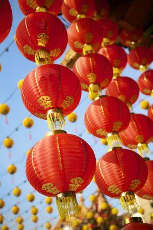 Lanterns (Malaysia)
